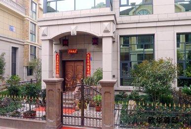 别墅排屋配《团团圆圆》及花岗岩门头的铸铝大门