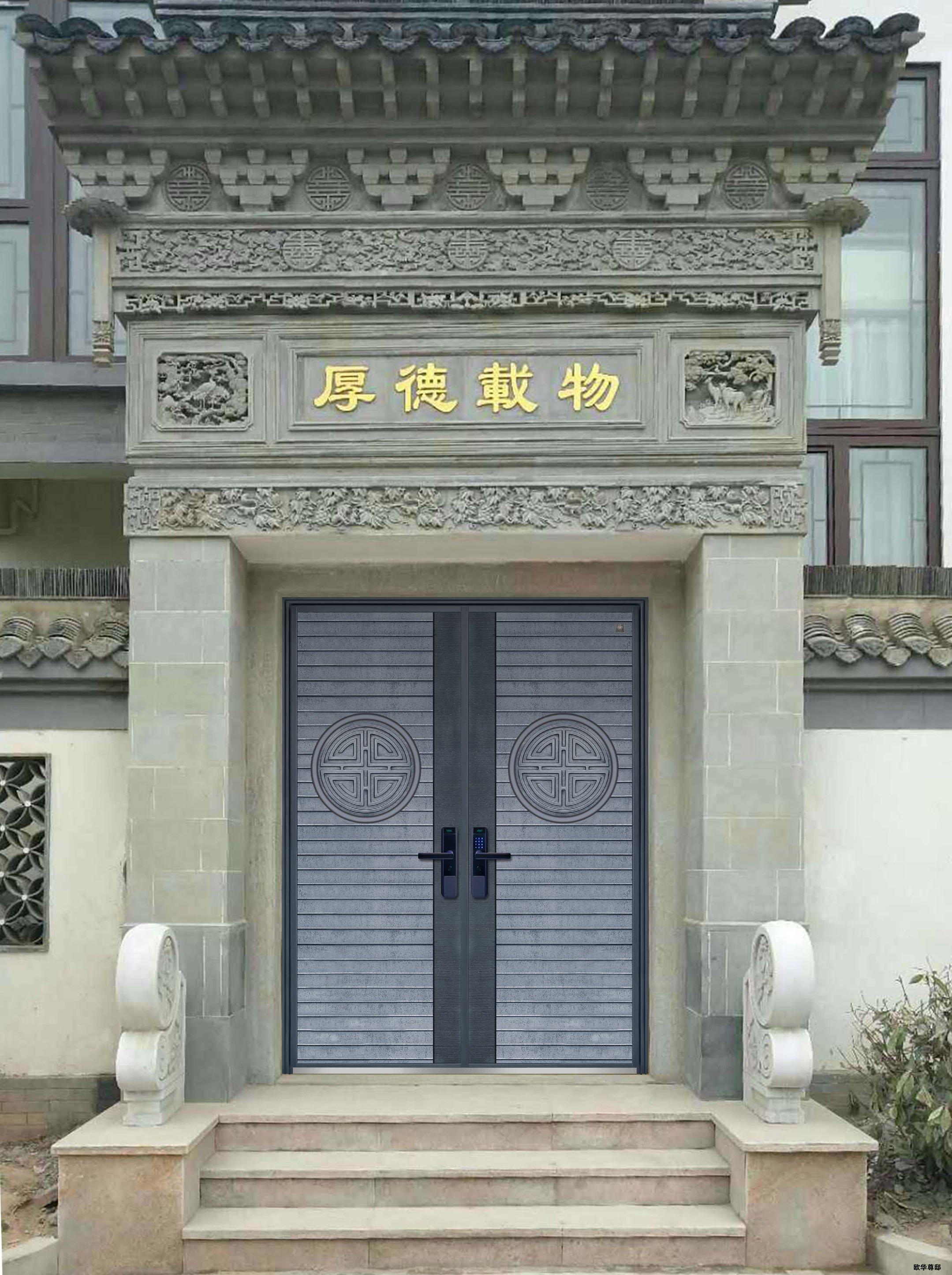 欧华尊邸铸铝门让您感受高级灰的精致120别墅效果图平方图片